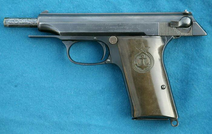 Многообещающее оружие было в шаге от большого будущего. /Фото: popmech.ru
