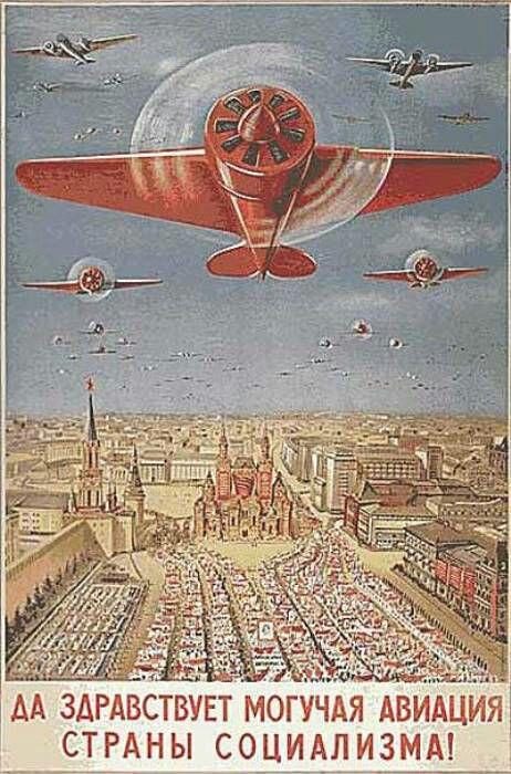 Довоенный плакат с И-16. /Фото: pro-samolet.ru