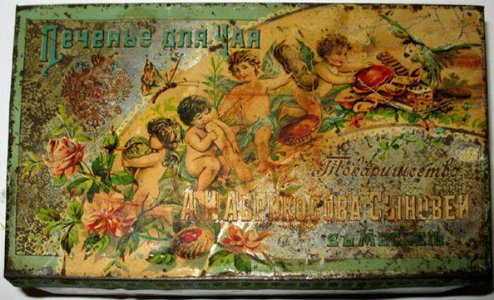 В таких коробках продавалось печенье производства предприятия. /Фото: pikabu.ru