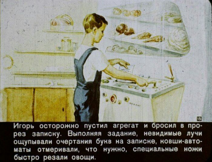 Кулинарная машина, которая сама готовит завтрак. /Фото: vk.con