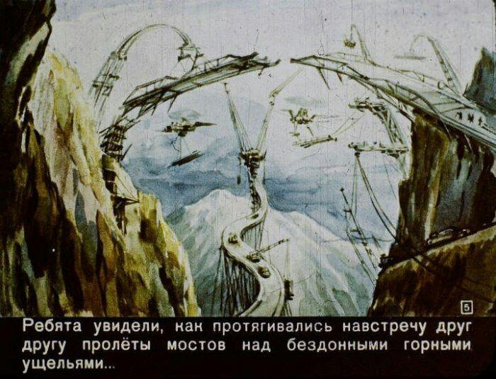 В СССР 2017 года без труда строили бы мосты в труднодоступных местах. /Фото: kp.ru