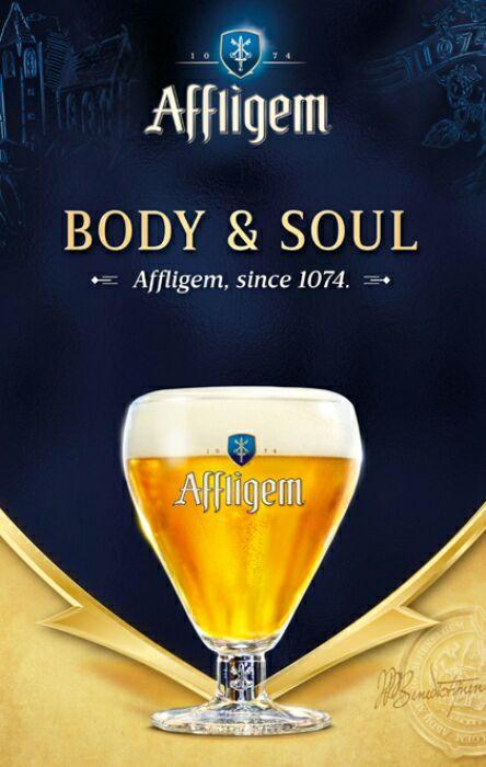 Бельгийское пиво с практически тысячелетней историей. /Фото: theheinekencompany.com