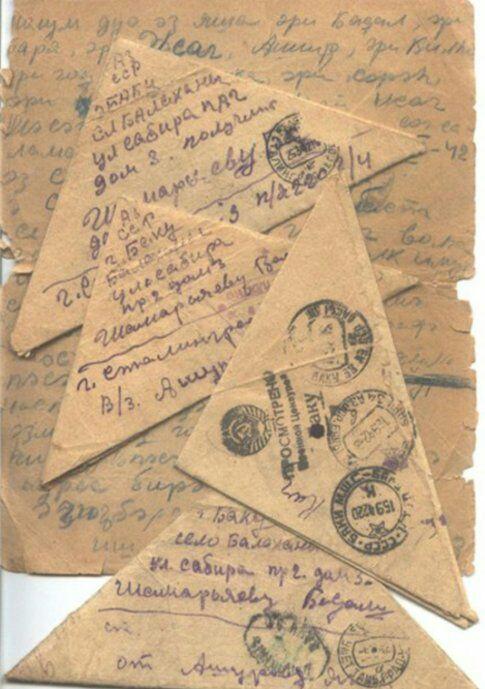 Легендарные письма-треугольники. /Фото: gorodmirny.ru