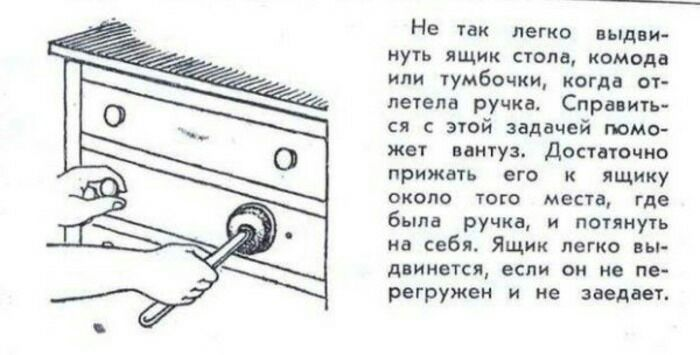 Если отвалилась ручка, вантуз придёт на помощь. /Фото: maximonline.com