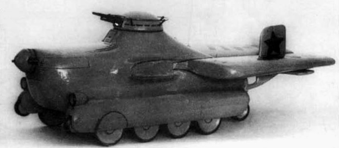 МАС-1, вид сбоку. /Фото: wikiрedia.org