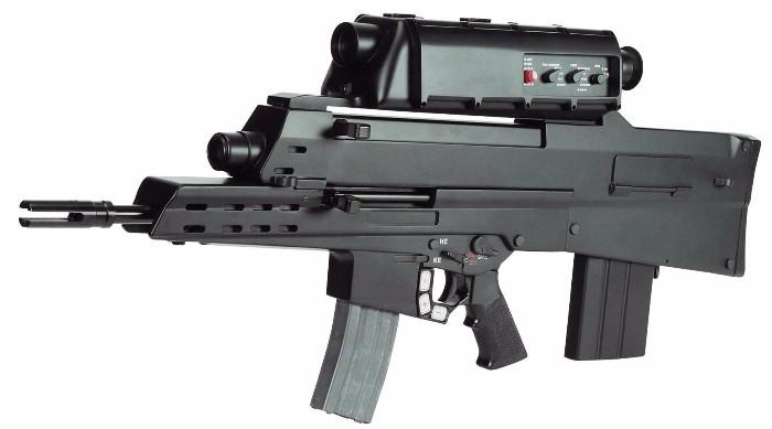 Футуристическая винтовка, так и не вышедшая в серию. /Фото: wikiрedia.org
