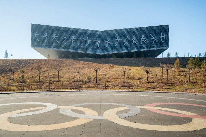 Стадион в городе никогда еще не был заполнен полностью - на 35 тысяч человек. /Фото: cameralabs.org