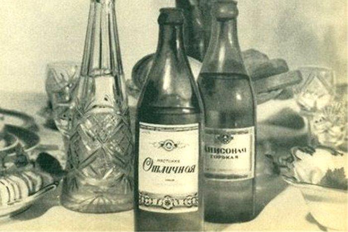 Как у советской водки едва не украли ее имя. /Фото: russian7.ru