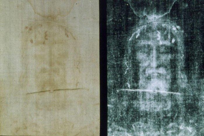 Одна из наиболее таинственных реликвий христианского мира. /Фото: rg.ru