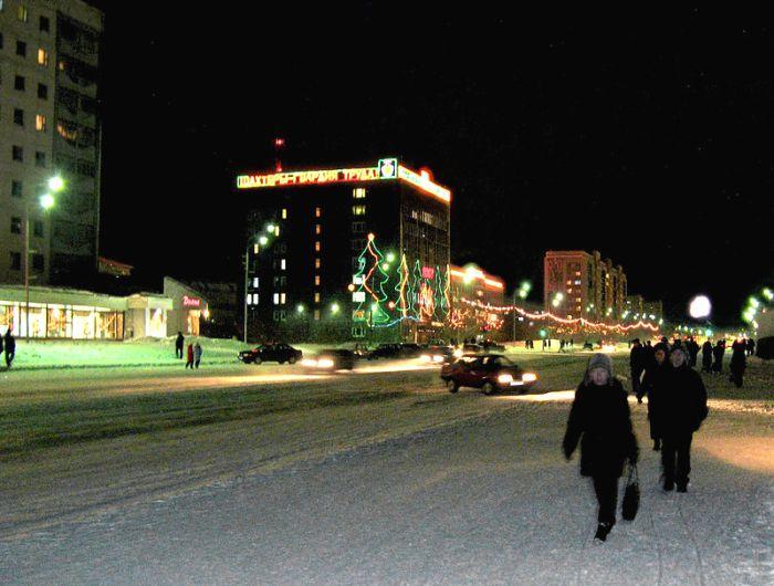 Здание АО «Воркутауголь». /Фото: wikipedia.org