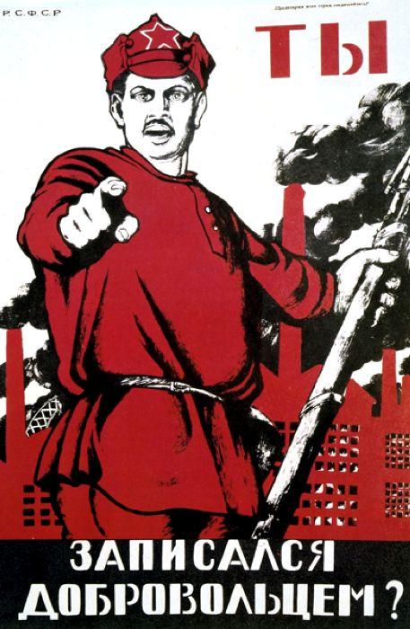 Один из самых известных агитационных плакатов большевиков с изображением солдата в буденовке. /Фото: aif.ru