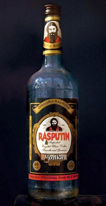 Один из самых известных брендов водки из 90-х. /Фото: bigpicture.ru
