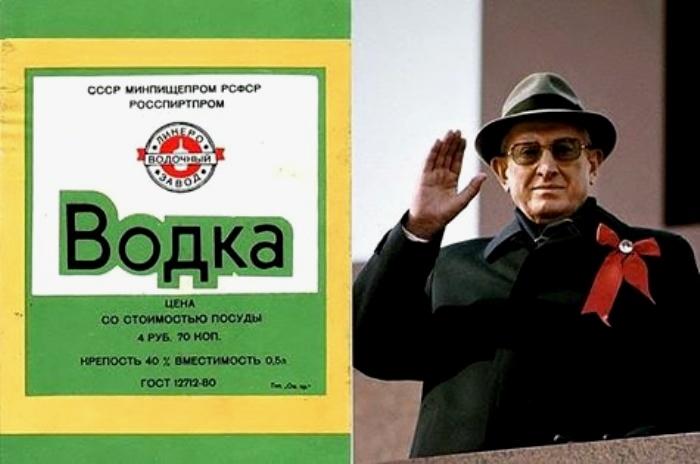 Первый случай, когда водку прозвали в честь генсека. /Фото: professionali.ru