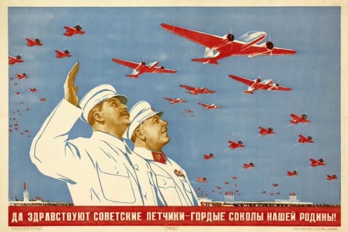 Долгие годы умалчивалось, что и среди храбрых летчиков были те, кто нарушал правила. /Фото: artchive.ru