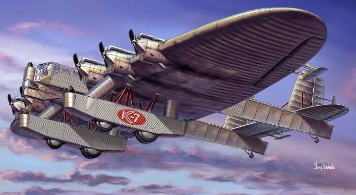 Огромный, но нереализованный самолет. /Фото: warhead.su