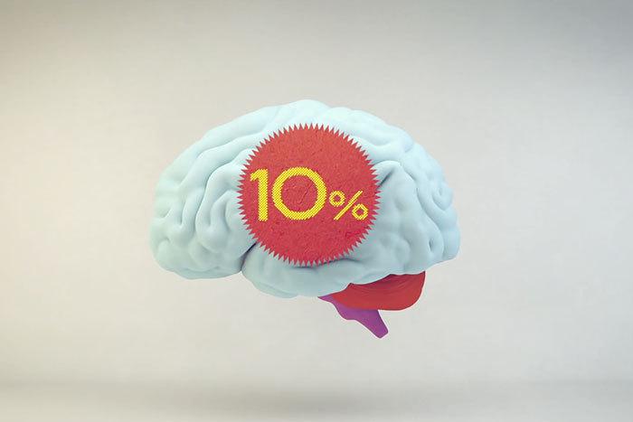 Мнение о том, что человек использует не весь потенциал мозга - ошибочное. /Фото: theoryandpractice.ru