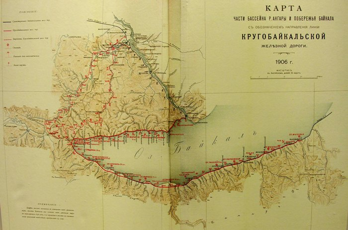Сохранилась и карта самой Кругобайкальской жд образца 1906 года. /Фото: nemiga.info