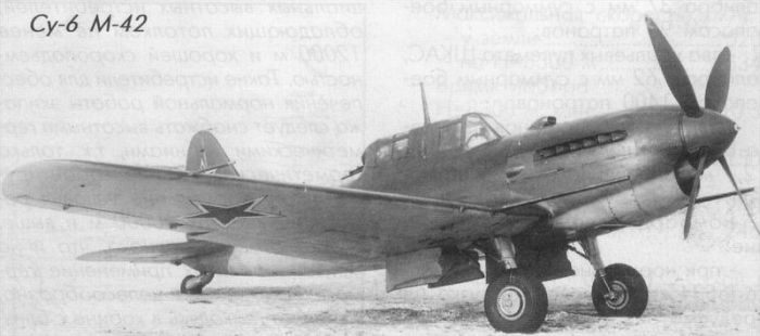 Су-6 с мотором АМ-42. /Фото: wikipedia.org