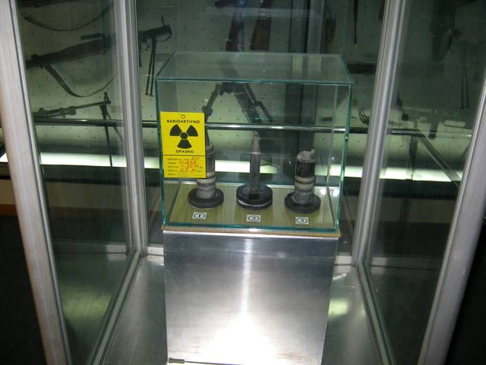 Объединенный уран несет не только опасные, но и долговечные. /Фото: mport.ua