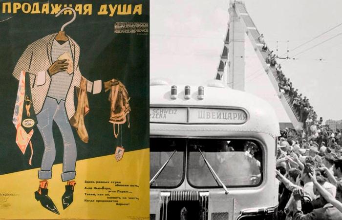 Количество фарцовщиков в конце 1950-х значительно выросло. /Фото: emky.net