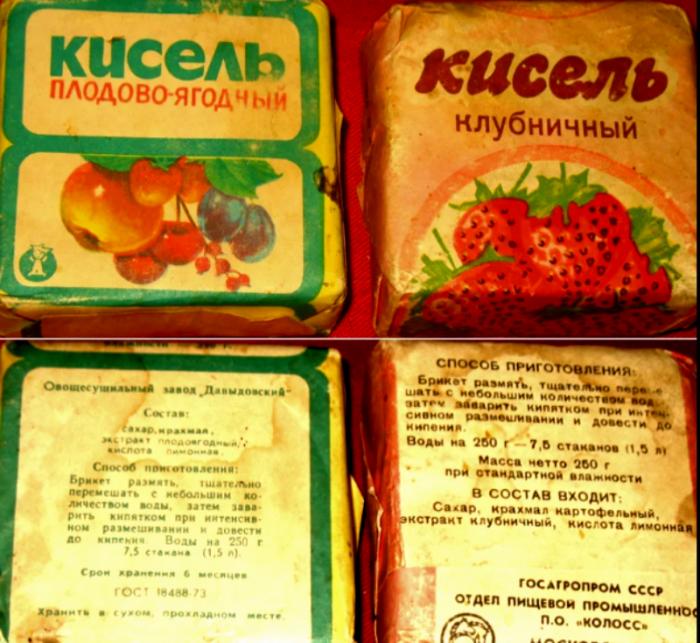 Кисель в брикетах если и есть, то уже не тот. /Фото: remoskop.ru
