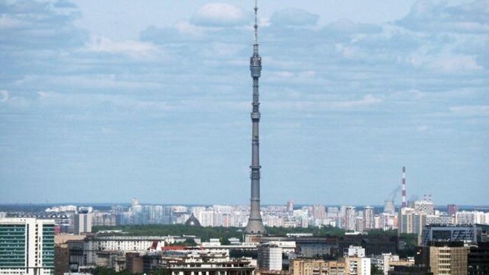 В СССР название у башни было такое же длинное, как и она сама. / Фото: m24.ru