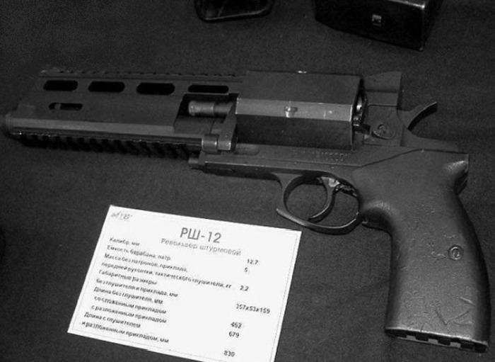 Едва ли не единственная достоверная фотография револьвера. /Фото: russian7.ru