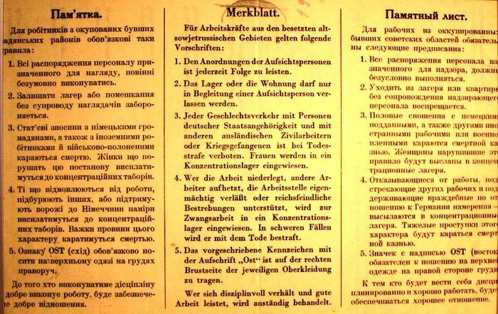 Памятка остарбайтера на трёх языках. /Фото: wikipedia.org