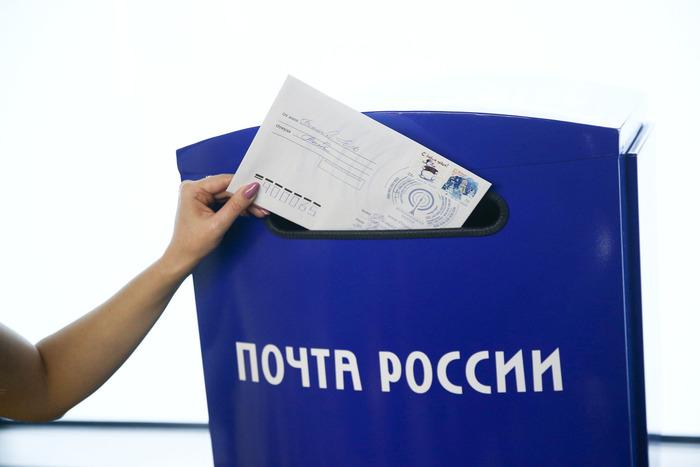 У самой высокой башни и почта во всех смыслах на высоте. /Фото: rg.ru