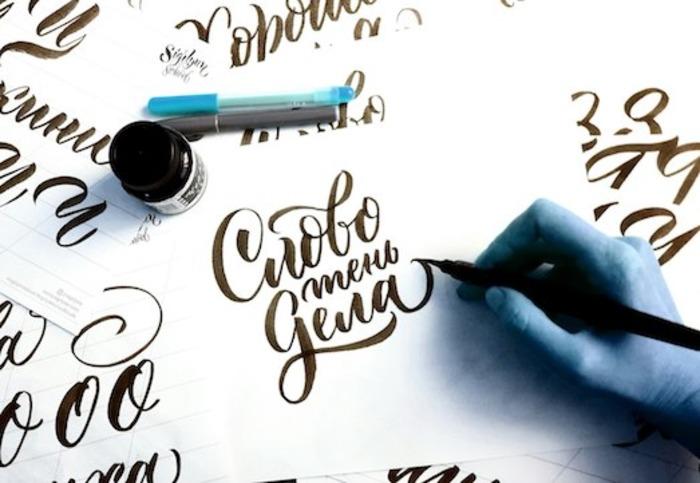 И досуг занимательный,  и почерк красивый. /Фото: brjunetka.ru