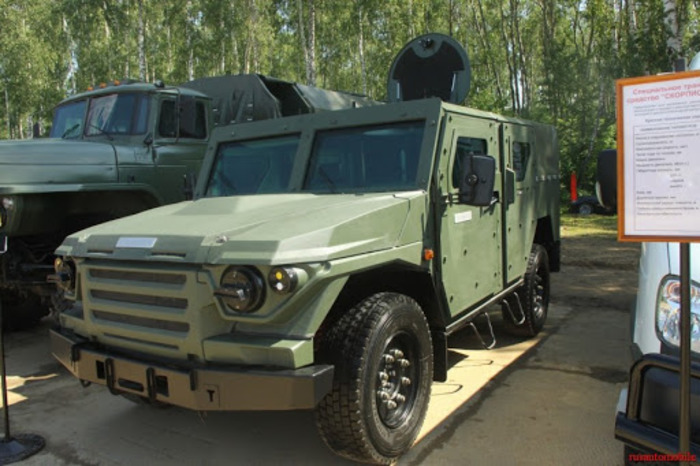 Бронеавтомобиль Скорпион-1. /Фото: todaysmilitary.ru