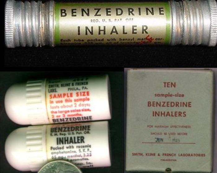 Бензидрин в форме ингалятора. /Фото: mafia.fandom.com