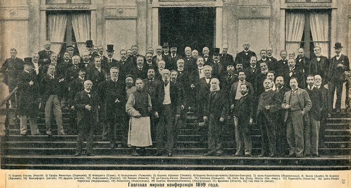 Делегаты Гаагской конференции 1899 года. /Фото: wikipedia.org