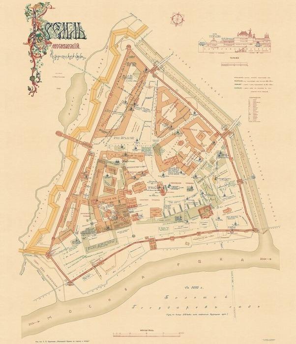 Карта Кремля начала ХХ века. /Фото: livejournal.com