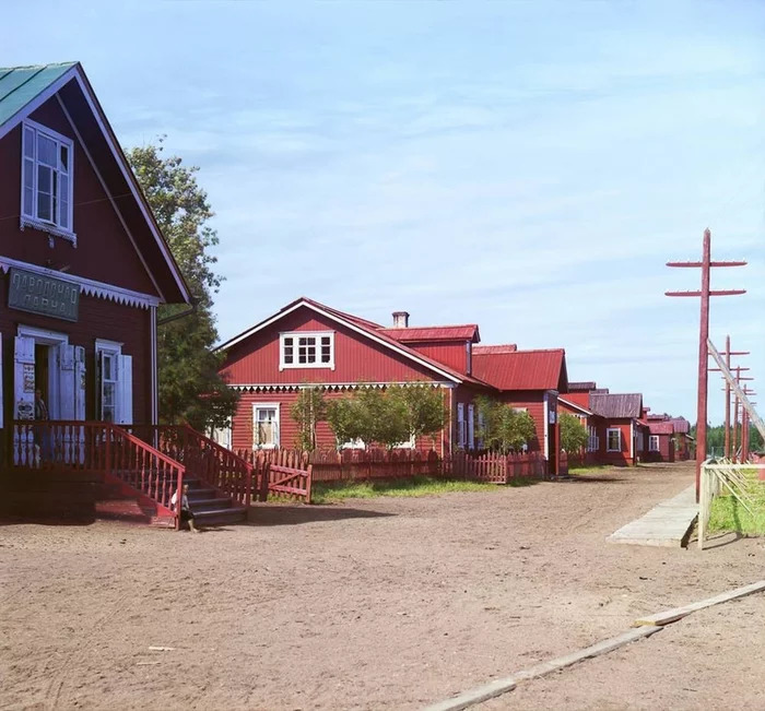 Рабочий поселок Ковжинского лесопильного завод. /Фото: pikabu.ru