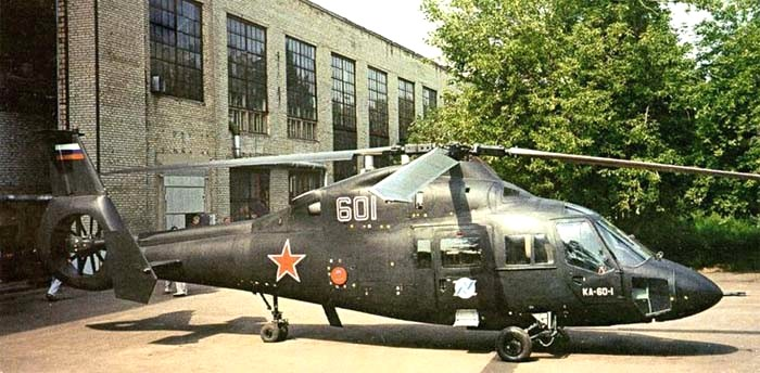 Ка-60 больше чем на десять лет отодвинули за задворки. /Фото: airwar.ru