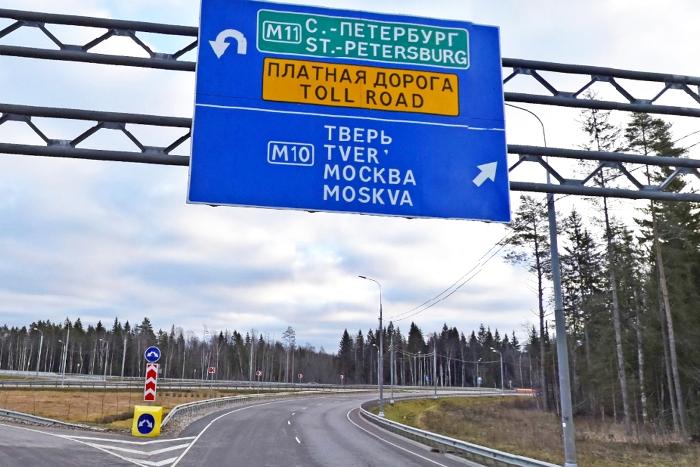 Отбивать вложения инвесторы уже начали. /Фото: avtodor-tr.ru