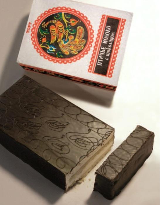 Самый дорогой советский торт. /Фото: sm-news.ru