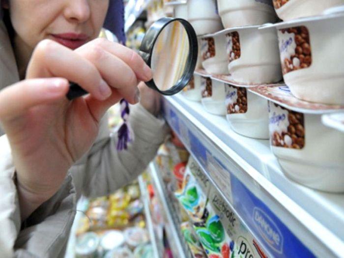 Не все так просто с просроченными продуктами, оказывается. /Фото: musorish.ru