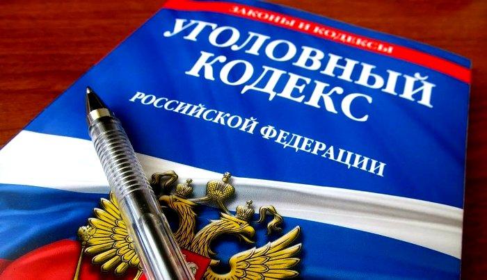 Нарушение закона об эпидбезопасности предусматривает в том числе уголовную ответственность. /Фото: aromashevo.online