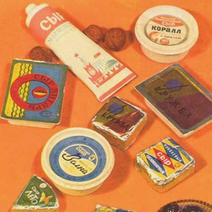 Только последние пару лет эта оригинальная упаковка сыра снова появилась на прилавках. /Фото: dekatop.com