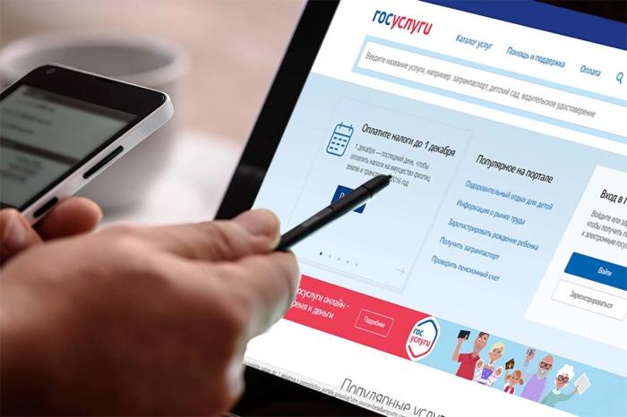 Удобство оформления документов через сайт госуслуг в России уже многие оценили / Фото: abzax.com