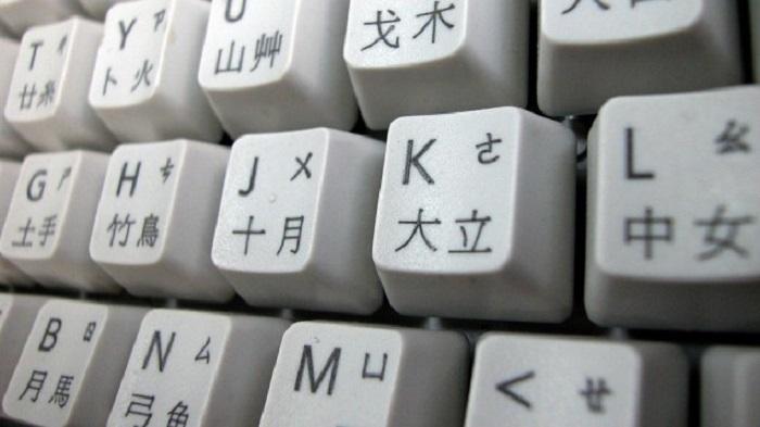 Благодаря системе пиньинь у жителей Поднебесной не возникает трудностей с написанием множества иероглифов / Фото: deutschlandfunkkultur.de