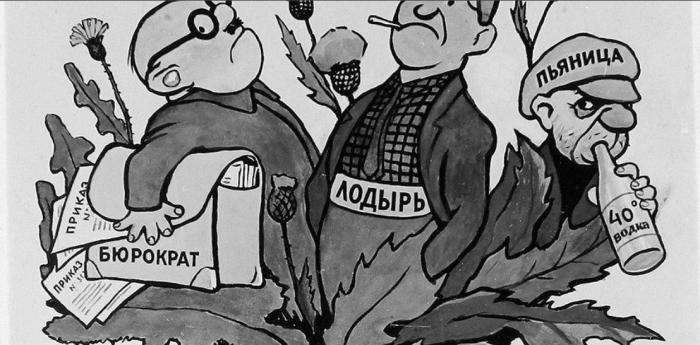 В Советском Союзе все должны были работать / Фото: twitter.com