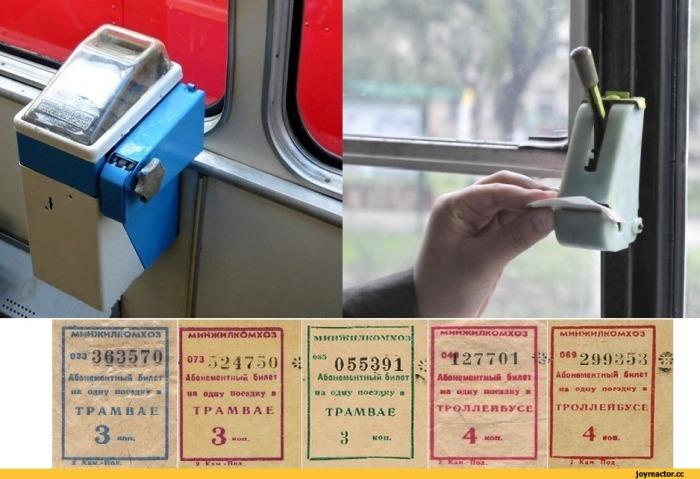 Монетная касса для оплаты проезда / Фото: stime.reactor.cc