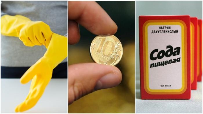 Для чистки противня понадобятся монетка, пищевая сода, чистая тряпочка или влажная салфетка / Фото: posudaguide.ru