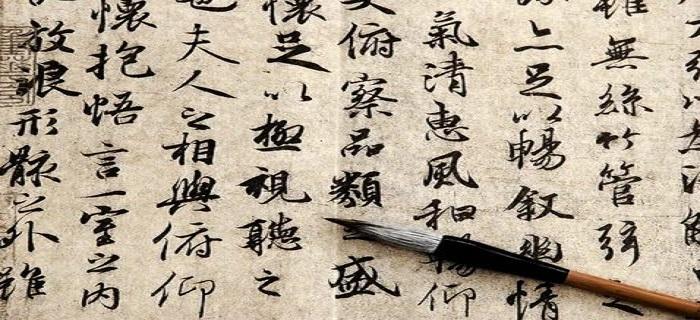 В китайском алфавите в целом 80 000 иероглифов, необходимо понимать не только, как они произносятся, но и как пишутся / Фото: yaustal.com