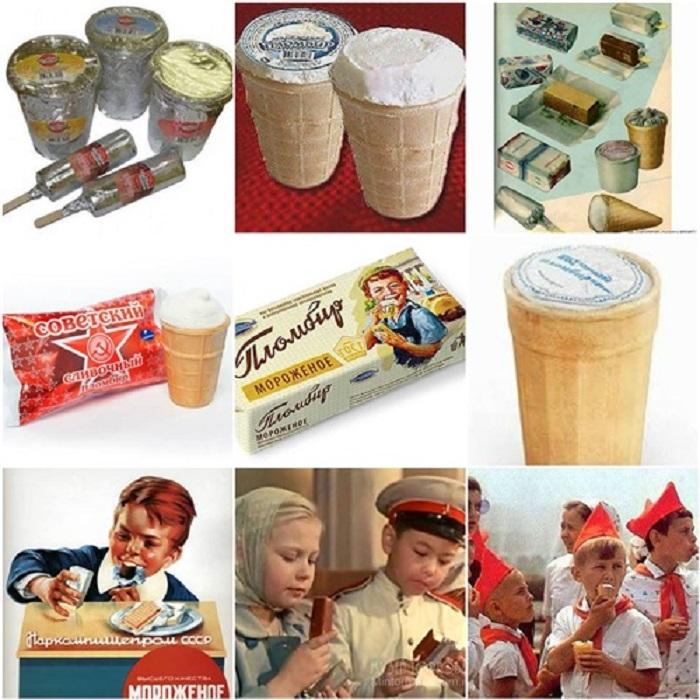 Мороженое - любимое лакомство детей и взрослых / Фото: tochek.net