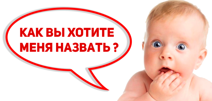 Благодаря большевикам появилось много очень странных имен / Фото: m.sputnik-ossetia.ru