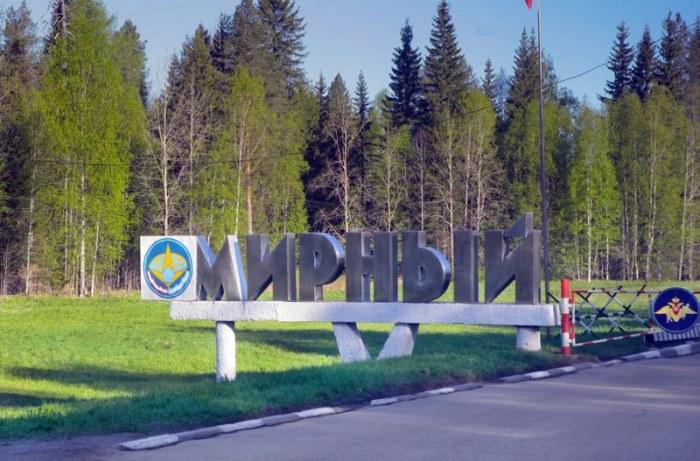 Город Мирный получил свой статус благодаря размещенному вблизи космодрому / Фото: sterzhen.info